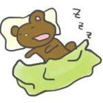 隣で寝ている人のいびきを瞬時に止める方法