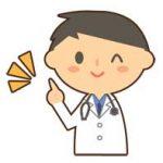 CPAP(シーパップ)のQ&A