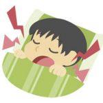 いびきをかかない方法は原因と部位によって変わる