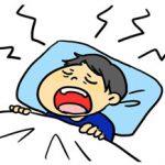 大音量のいびきの原因!口呼吸を治す方法